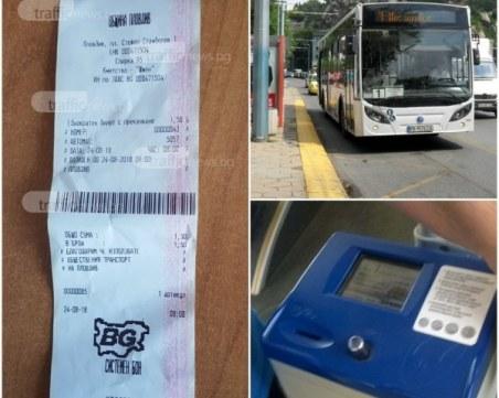 Ще се надгради ли ел системата за градския транспорт в Пловдив? Представят тестовото оборудване