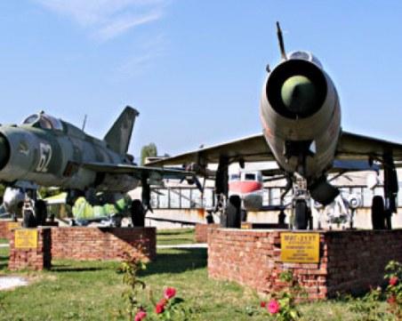 Търсят 13 млн. лева, за да преместят Музея на авиацията в Пловдив