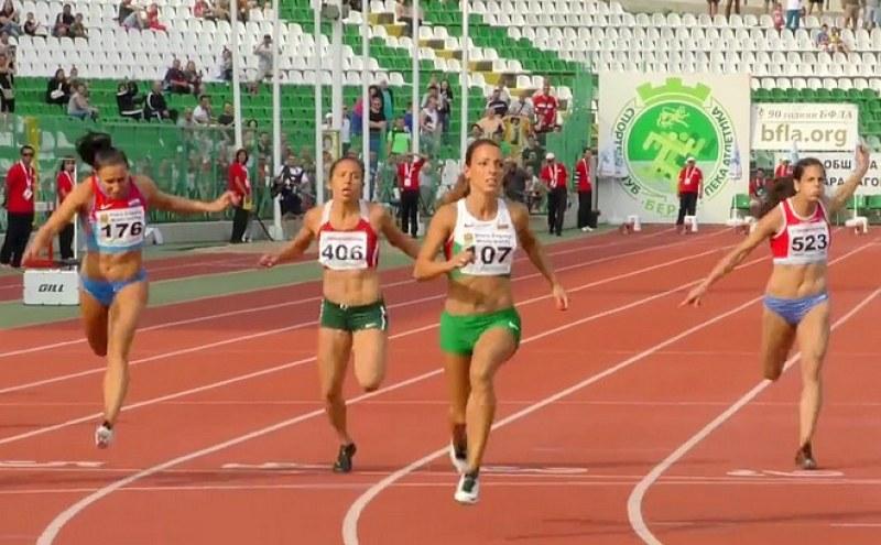 Атлетите ни в пълен състав за Европейското отборно първенство в Стара Загора