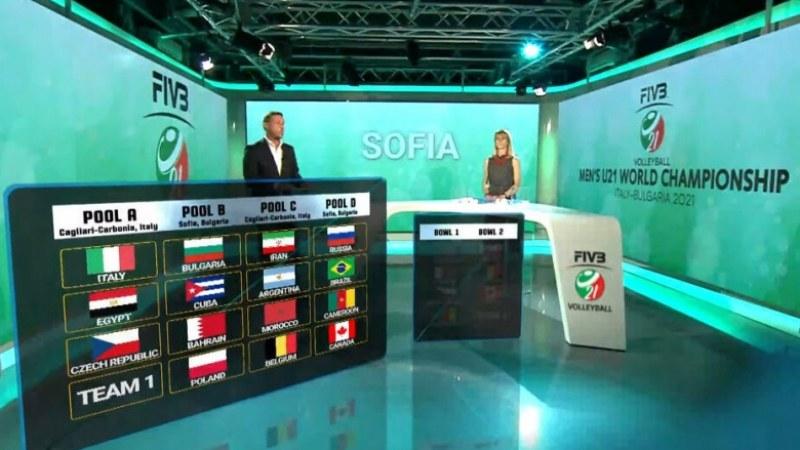 България U21 разбра съперниците си на световното първенство по волейбол