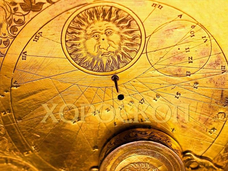Хороскоп за 16 юни: Ценен урок за Лъвовете, мощна страст и енергия за Девите