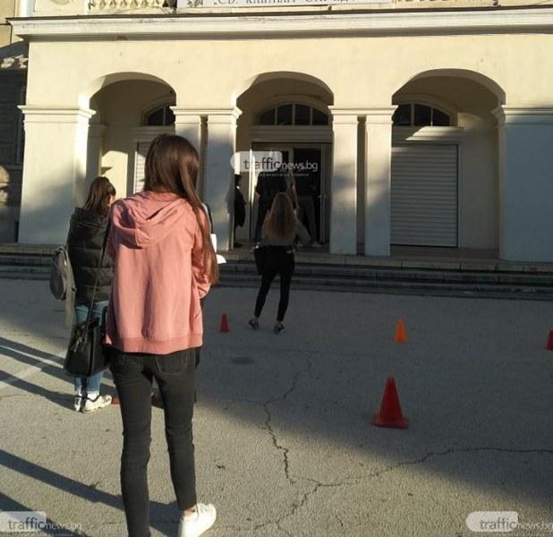 Пловдивски ученици се подредиха пред училищата, очакват темата на матурата по БЕЛ