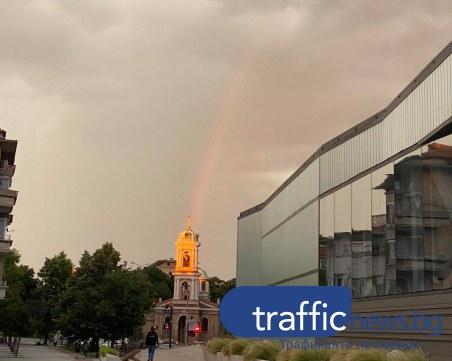 Красива дъга над Пловдив