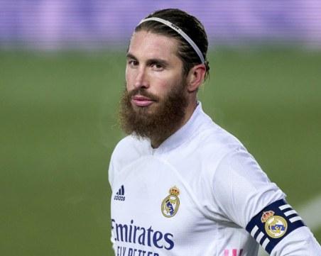 Официално: Серхио Рамос напусна Реал Мадрид