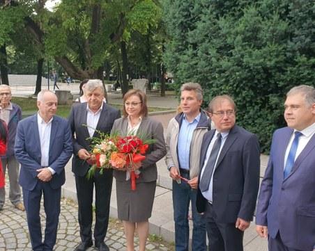 Проф. Иво Христов в старта на кампанията: Никой друг няма интерес България да съществува освен българите