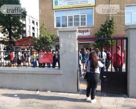 Седмокласници от Пловдив: И двата модула бяха трудни! Ученик прибра матурата си в чантата и напусна