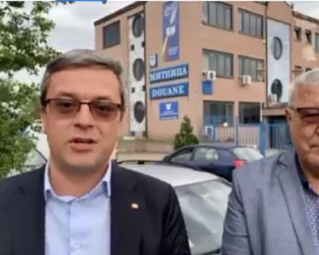 Тома Биков и Спас Гърневски питат Пламен Узунов за новата шефка на пловдивската митница