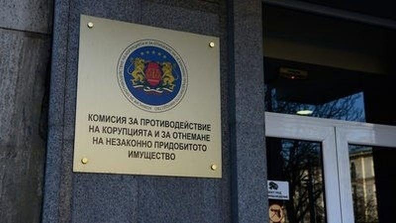 Антикорупционната комисия внася искове за 7 милиона лева
