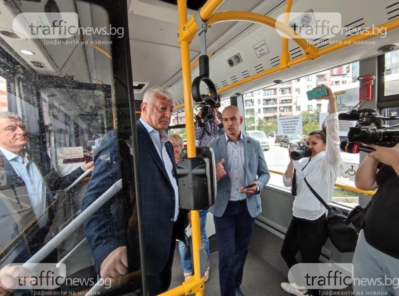 Харесаха модерни системи с много възможности за ел таксуването в Пловдив, засега обаче пари няма