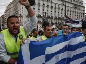 Протест блокира транспорта в цяла Гърция