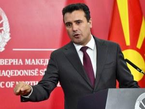Зоран Заев идва в София начело на официална делегация