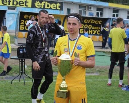 Берое официално обяви привличането на Олджай Алиев