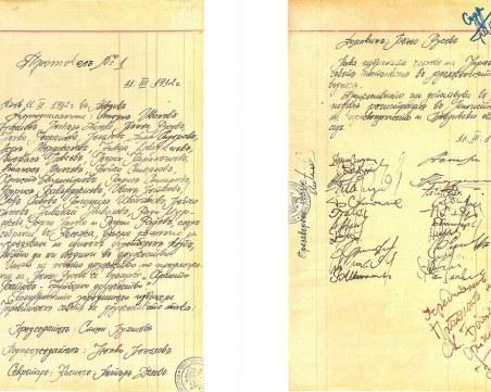 Ботев показва уникални документи за историята на клуба