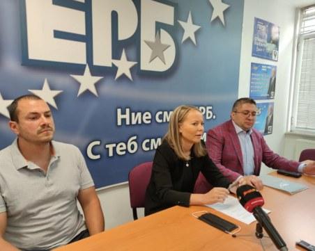 Дани Каназирева: Хората от Брестовица стават заложници на политически игри