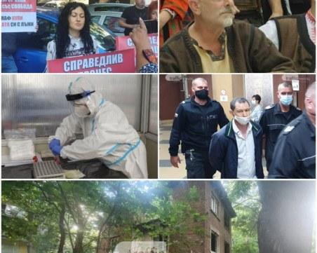ОБЗОР: Оставиха Качака в ареста окончателно, индийският вариант на COVID-19 вече е в България