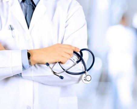 Стажант лекар в Плевен е първият с индийски коронавирус у нас