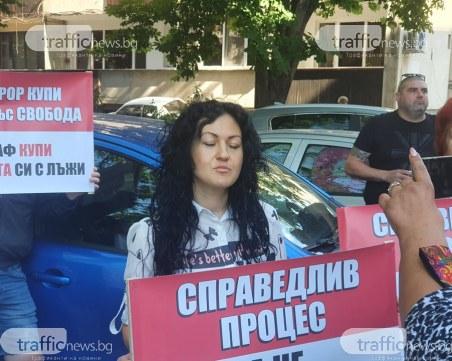 Съдът остави Качака в ареста окончателно, въпреки интерпретациите върху интервюто на Стефчо Банков