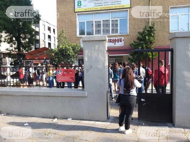 Почти 6 хил. седмокласници се явяват на НВО по математика в Пловдив
