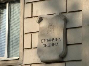 От Столична община отговориха на Минеков за паметниците