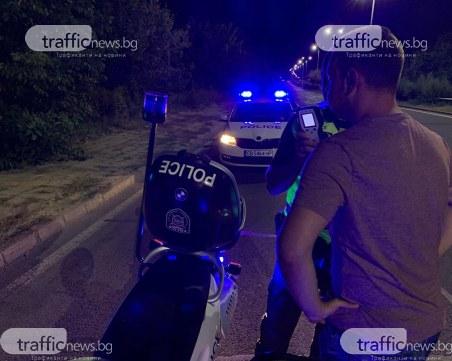Пиян до козираката шофьор катастрофира в Съединение