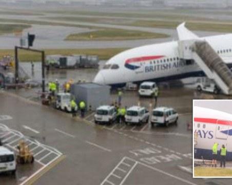 Самолет разби носа си на летище в Лондон