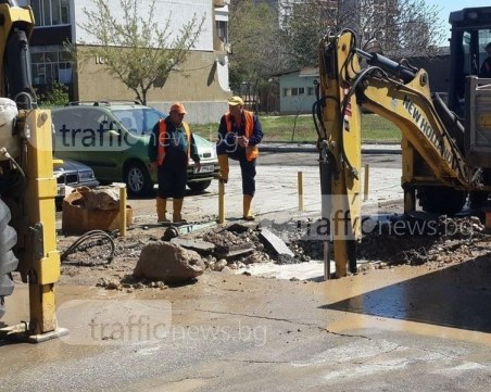 Три ВиК авария днес в Пловдив