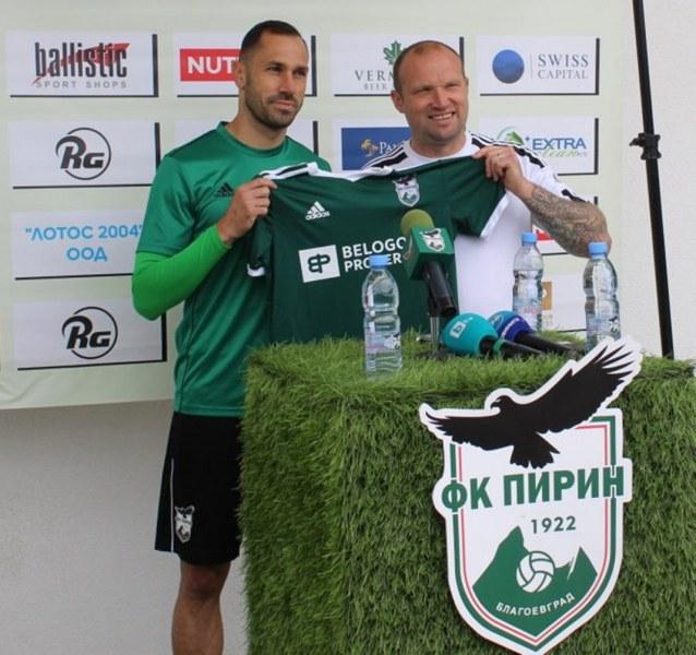 Петър Занев официално се завърна в Пирин