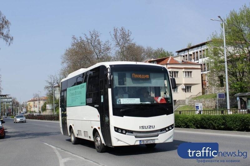 Пускат повече автобуси на Задушница в Пловдив