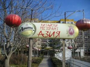 НАП запечата китайски ресторант в Тракия, съдът отменя санкцията
