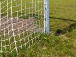 Ученици и футболисти мерят сили в два турнира в Тракия