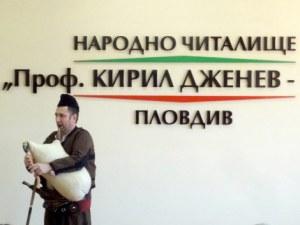 """Заради лошото време: Местят концерта на училище """"Проф. Кирил Дженев-2018"""