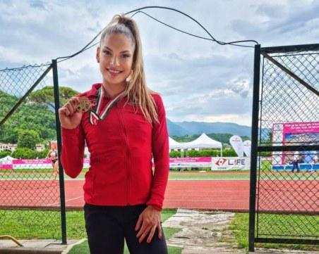 Габриела Петрова се класира за Олимпийските игри