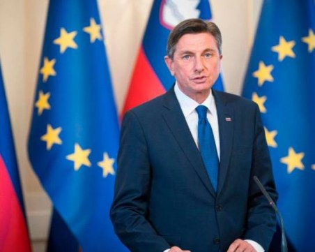 Словенският президент: Трябва да се намери начин България да даде зелена светлина на Северна Македония