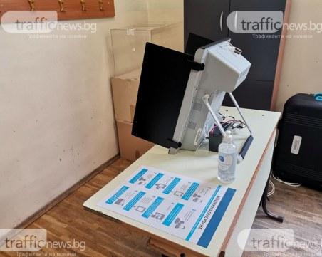 Томов: Може да не достигнат 50 машини, качваме симулатор за машино гласуване в сайта на ЦИК