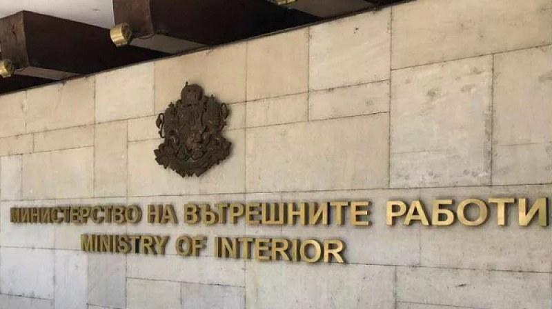 Порталът за е-услуги на МВР спира временно да работи