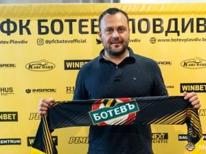 Нов треньор с немска школовка поема вратарите на Ботев