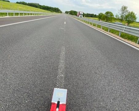 ЕЦТП иска оставки на пътни шефове