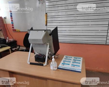 Големият тест за машинното гласуване: Избират кмет на Благоевград без хартиени бюлетини