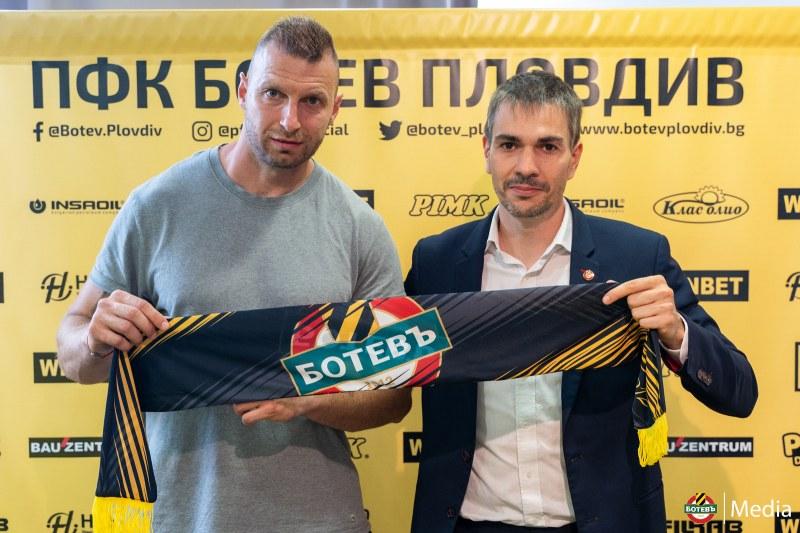 Георги Онов е новият помощник-треньор на Ботев