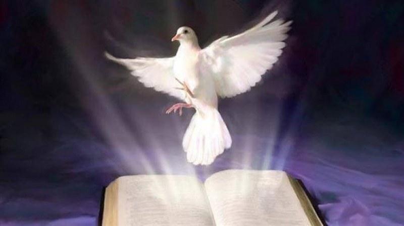 Петдесетница е! Светият дух идва на земята