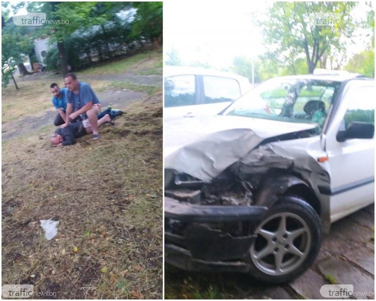 Разказ от първо лице за екшъна в Пловдив снощи: Как млад мъж арестува пиян шофьор, за да го предаде на полицията