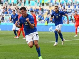 Италия завърши с три от три в последния си мач от групите на Евро 2020