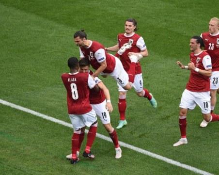 Австрия се класира за осминафиналите, Украйна ще чака