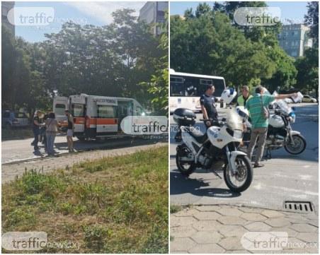 Бивш областен управител на Пловдив удари пешеходка в Тракия