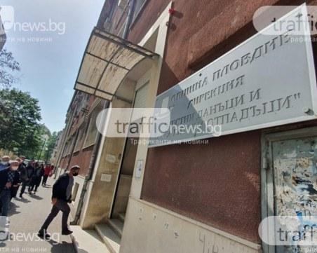 Наближава крайният срок за плащане на данъци върху имоти в Пловдив