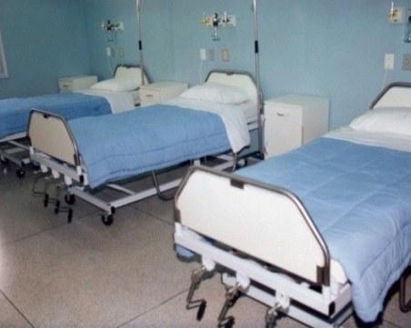 Разрешават свижданията при пациенти с болничен престой над 5 дни
