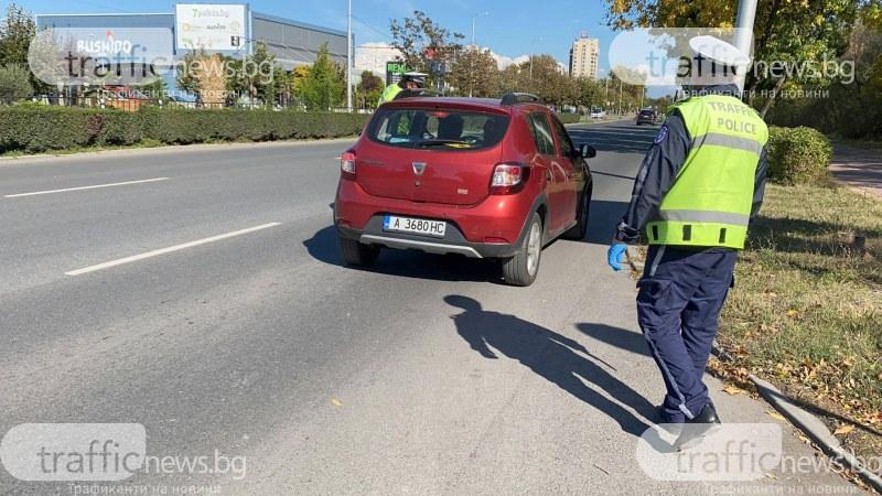Хванаха петима пияни шофьори в Пловдивско, сред тях и 32-годишна жена