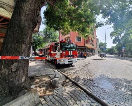 Култов разказ на Боян Холограмата за пожара в Аджисан махала