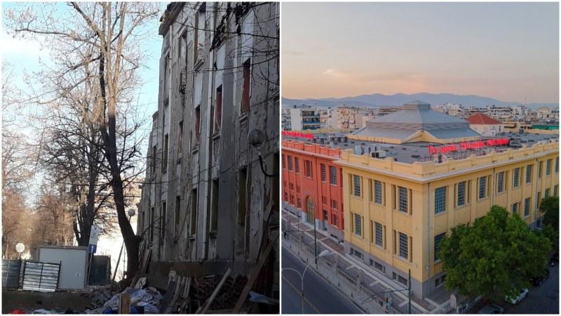 Бивши Tютюневи складове в Aтина и Пловдив - открийте разликите