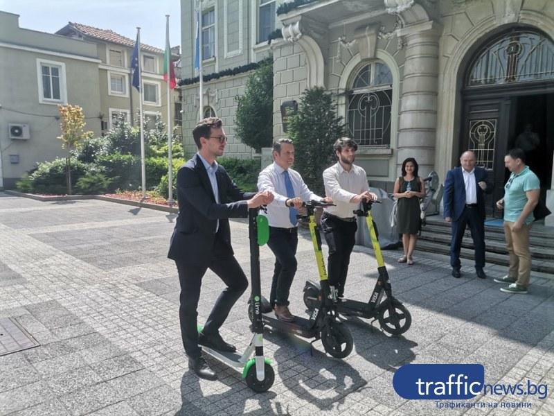 Еко Пловдив: 350 тротинетки влизат в града, за да намалят вредните емисии